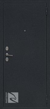 Входная металлическая дверь 75 ЦАРГА - Райтвер