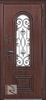 Входная металлическая дверь Севилья Термо - Райтвер